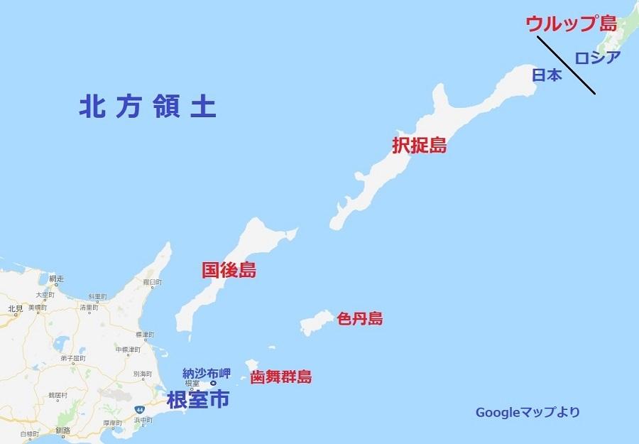 野付崎2018092602