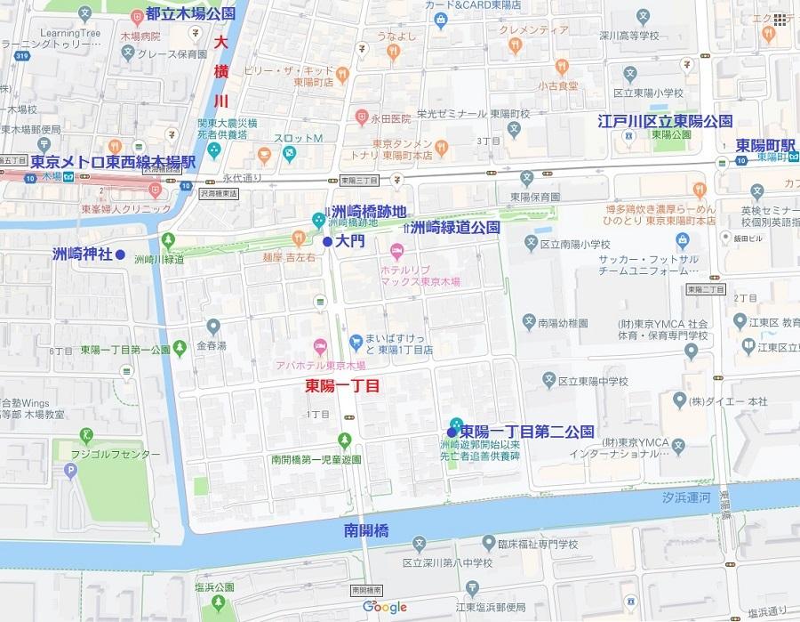 江東区東陽地図2019070312b