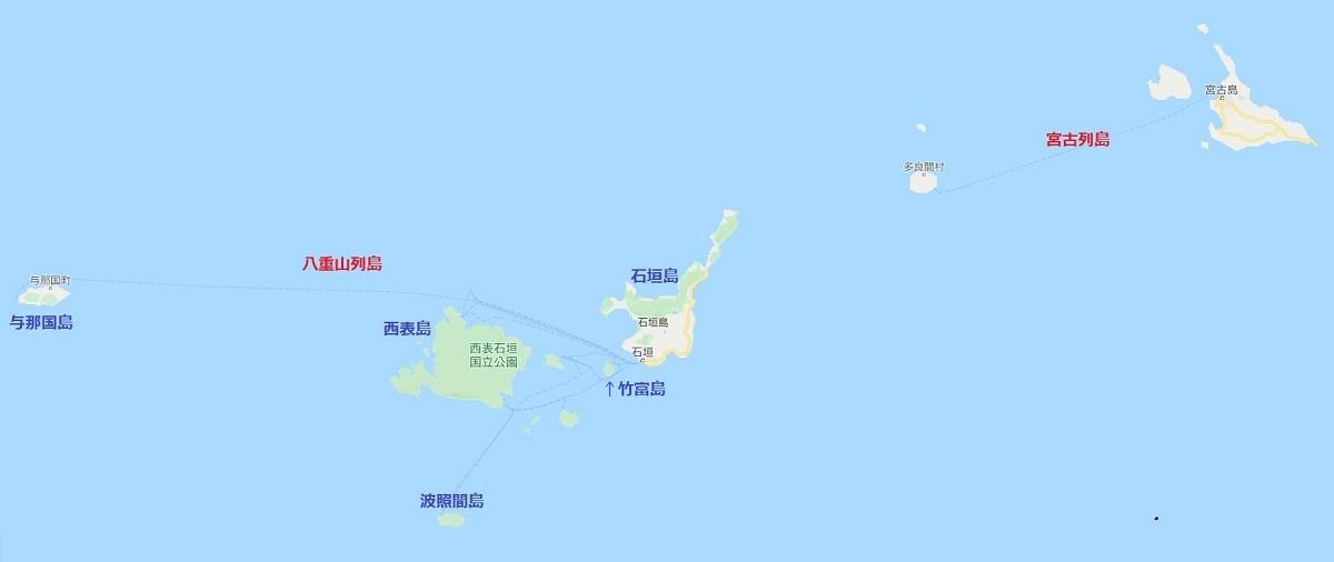 八重山列島2020053013