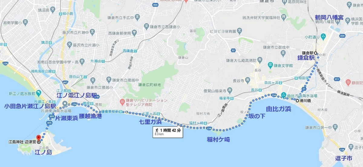鎌倉市国道134号線(海岸通り)20200611
