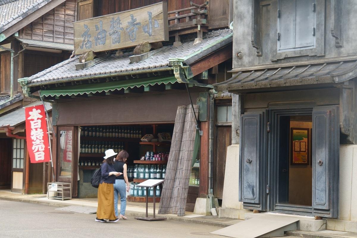 江戸東京たてもの園2020070909