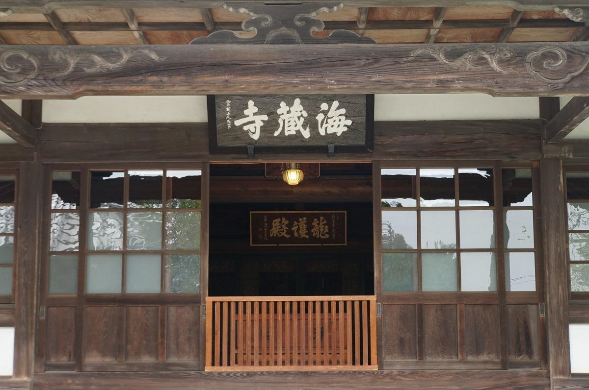 鎌倉海蔵寺2019092205