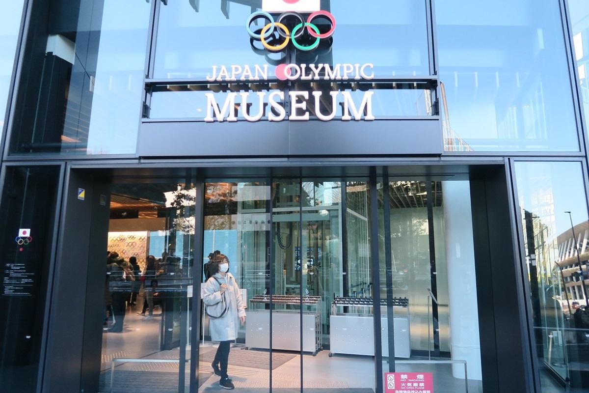 日本オリンピックミュージアム2020012102