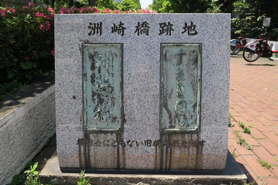 江東区東陽2019070205
