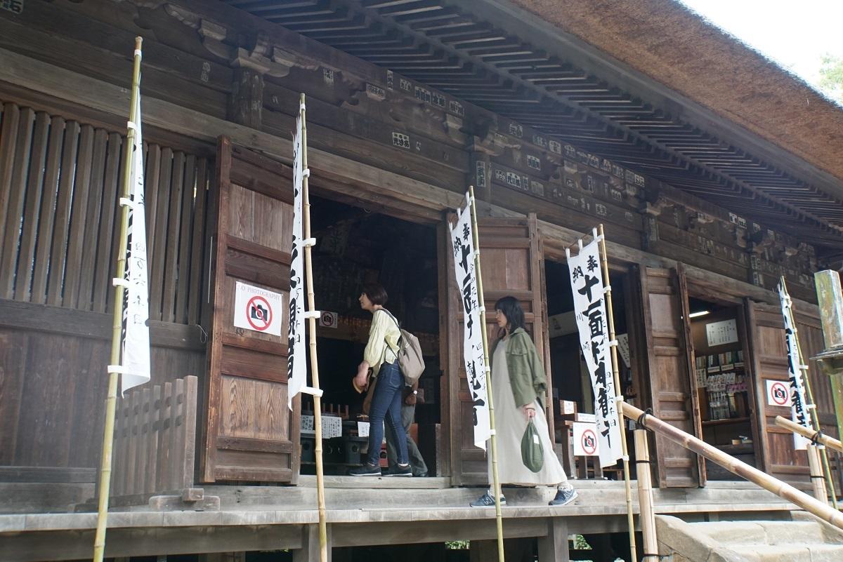 鎌倉杉本寺2019092208