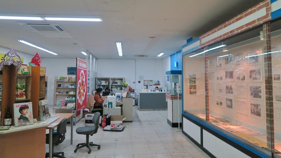 大泉町2019020607