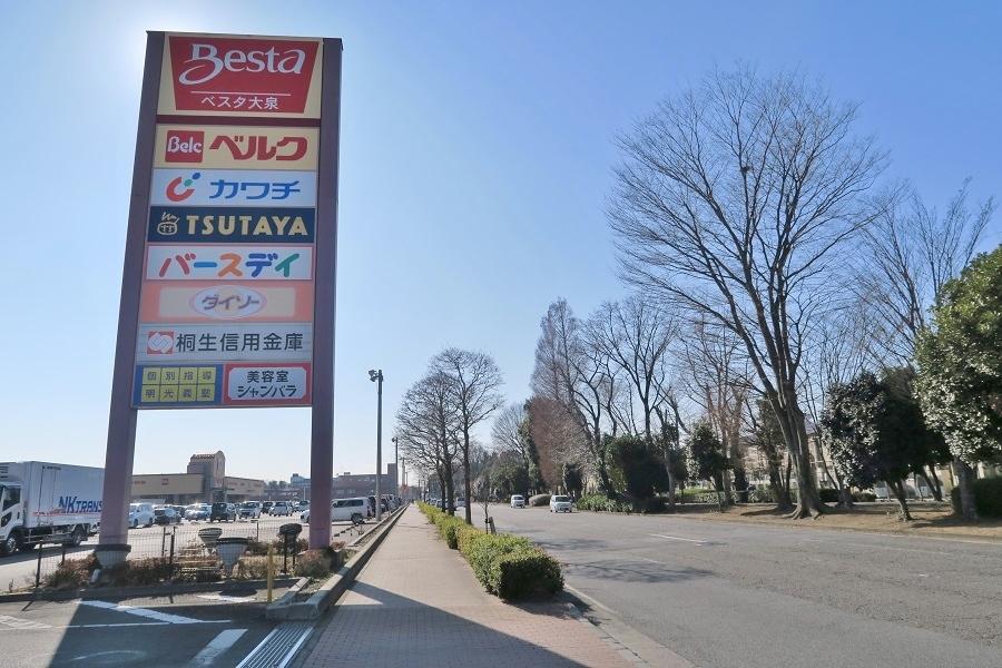 大泉町2019020608