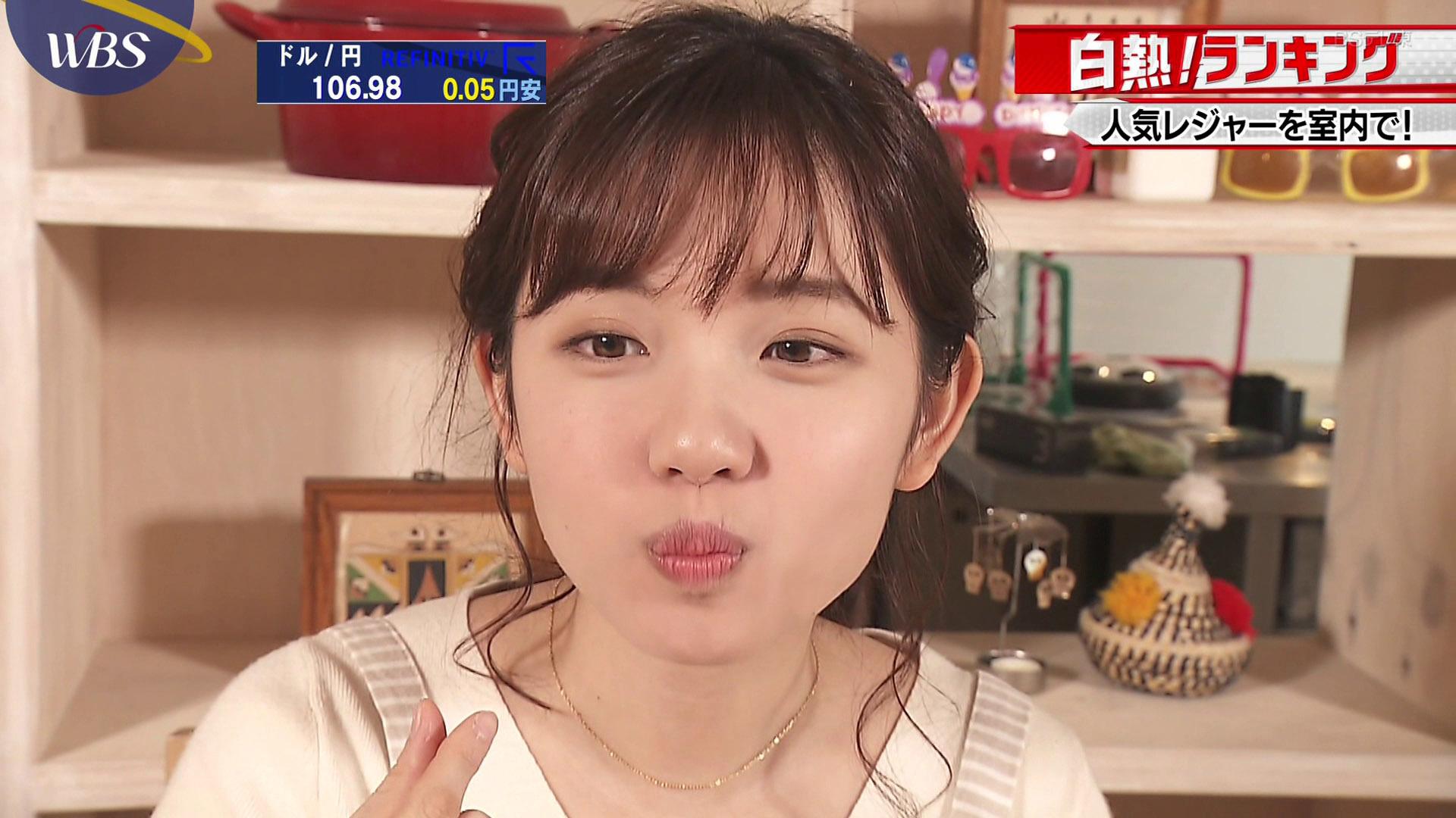 今日も田中瞳アナは可愛いで1