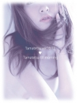 inv191012tamatetsu_01.jpg
