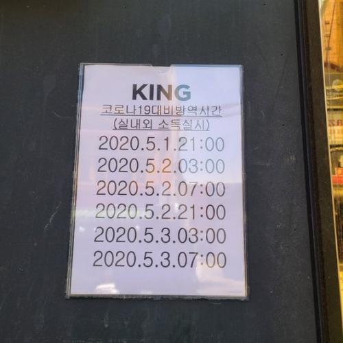20200508-04.jpg