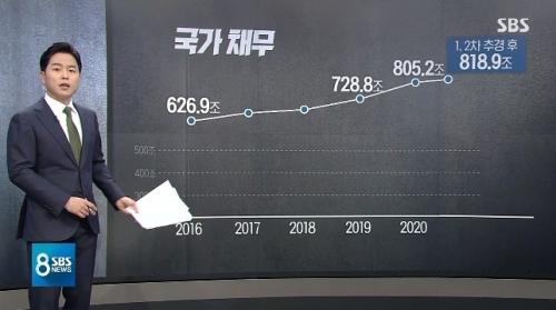 20200526-01.jpg