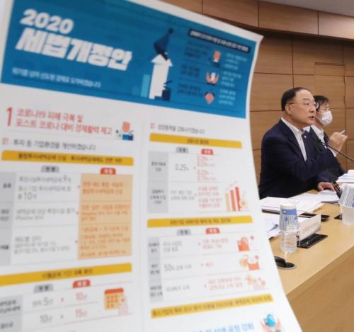 20200725-07.jpg