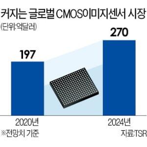 20200805-05.jpg