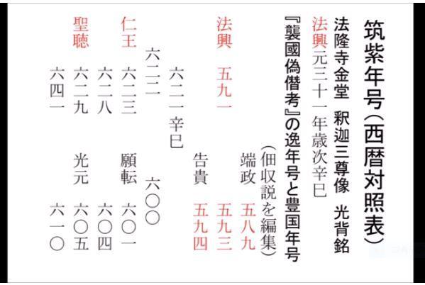 fukunaga-3.jpg