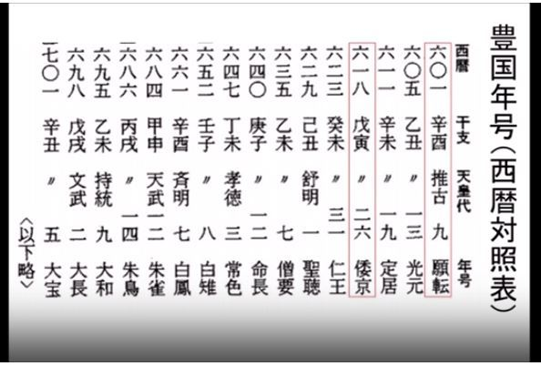 fukunaga-4.jpg