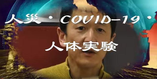 jinsai-1.jpg