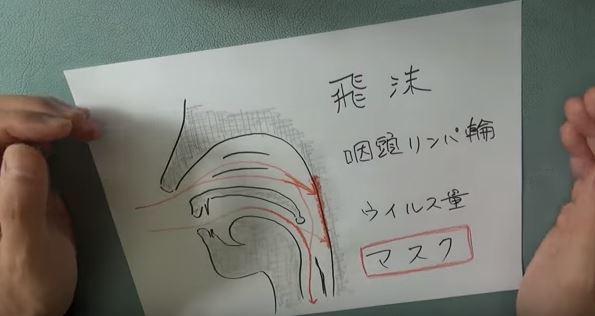 masku-1.jpg