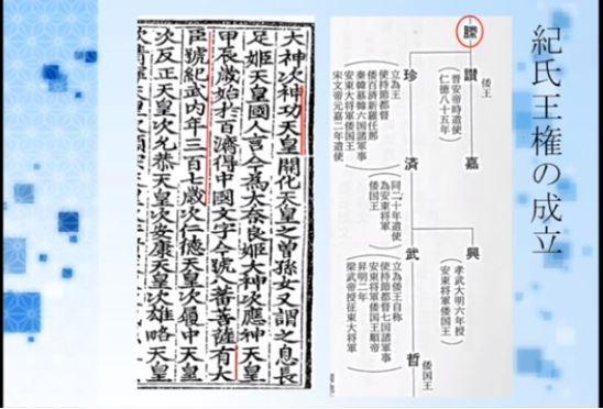 minuma-5.jpg