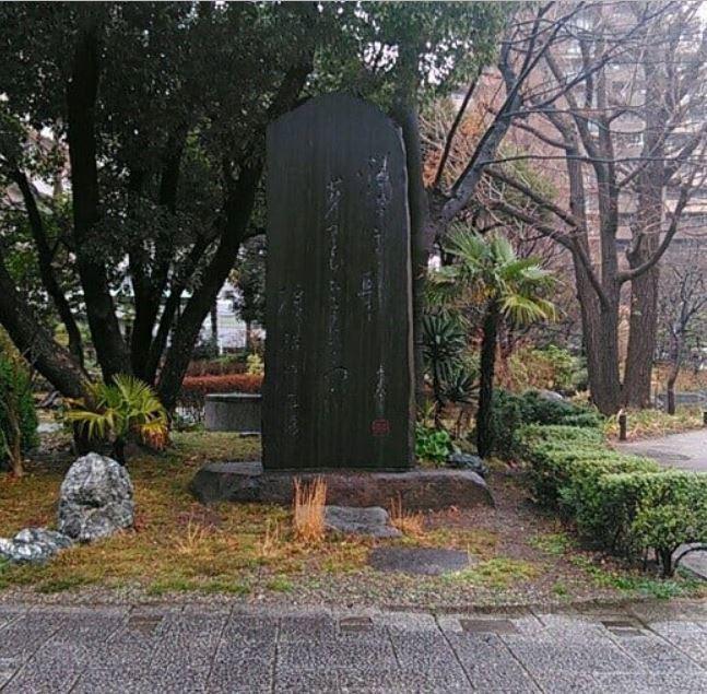 tokyokyushyu-1.jpg