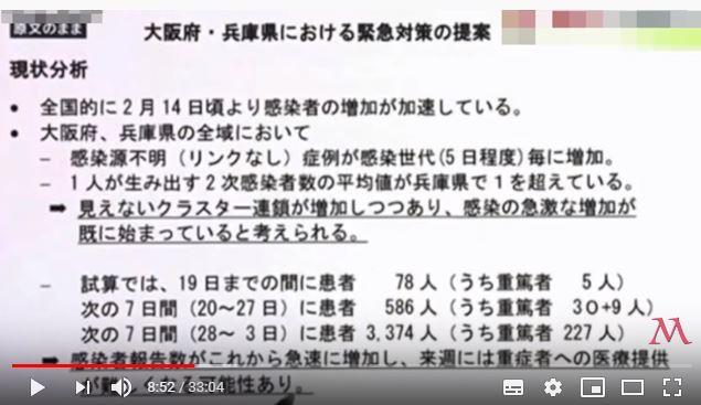yoshimura-1.jpg