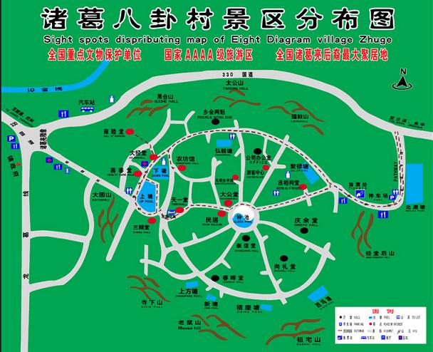 shokatumura.png