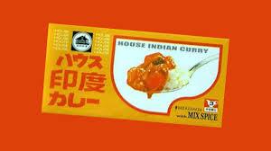 印度カレー 旧