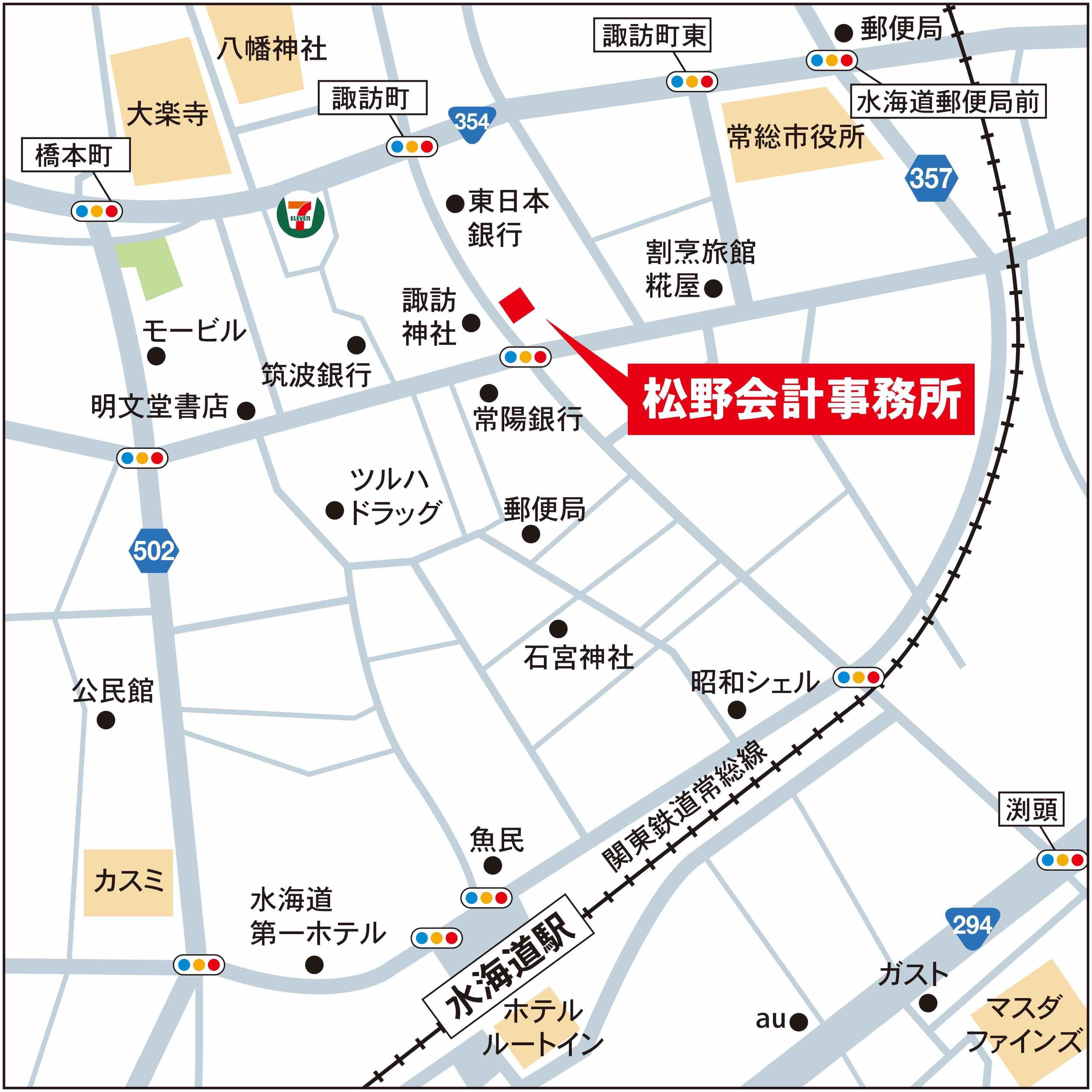松野会計地図ダウングレード