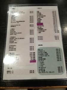 天国麺飯メニュー20181103