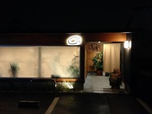 魚静外観20181109