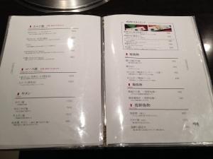 竹屋牛肉店メニュー肉20190112