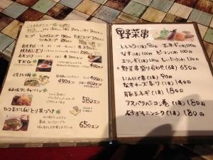 風見鶏ご飯メニュー20190220