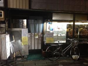 松崎屋食堂外観20190720