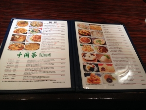 すいれん麺メニュー20191201