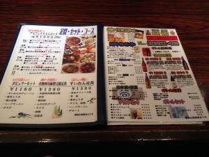 すいれんセットメニュー20191201