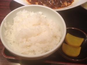 すいれんライス20191201