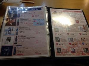 や台すし酒メニュー20191214