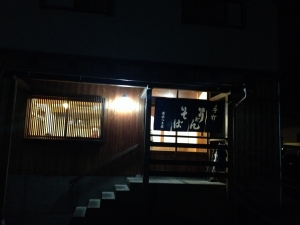 青木家外観20191221