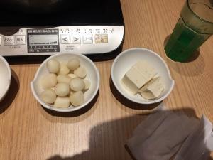 しゃぶ菜豆腐里芋20200101