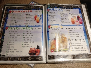 花花カクテルメニュー20200104