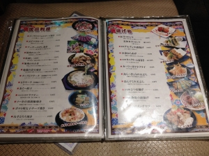 花花逸品メニュー20200104