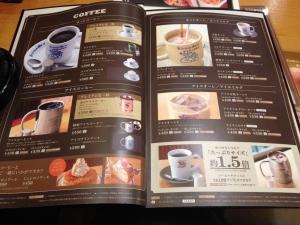 コメダコーヒーメニュー20200118