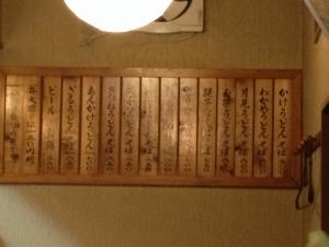 おめん麺メニュー20200301
