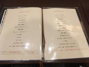 翠花ファミリーメニュー20200314
