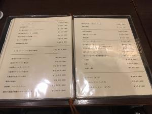 翠花単品メニュー20200314