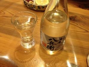 司冷酒20200321