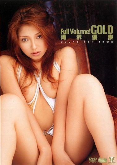 Full Volume!GOLD 滝沢優奈