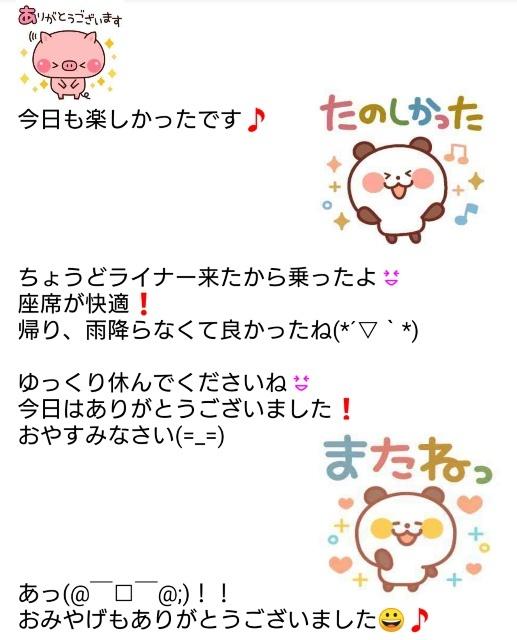 4月カラオケ06