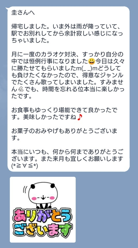 6月カラオケ11
