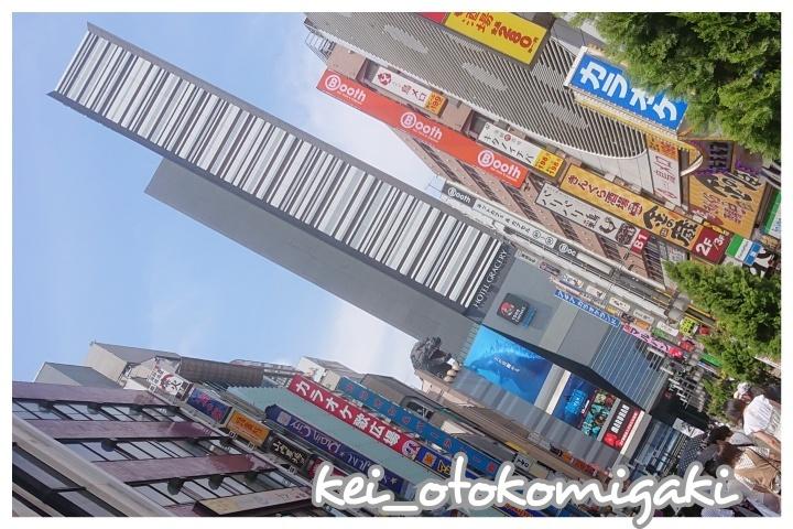 新宿デート01