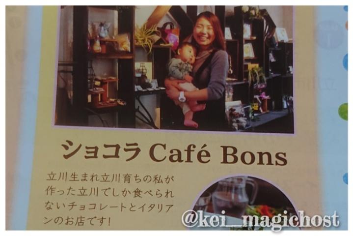 BONS05